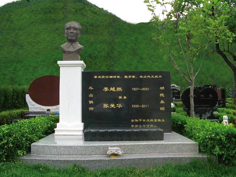 毛主席首席俄语翻译李越然