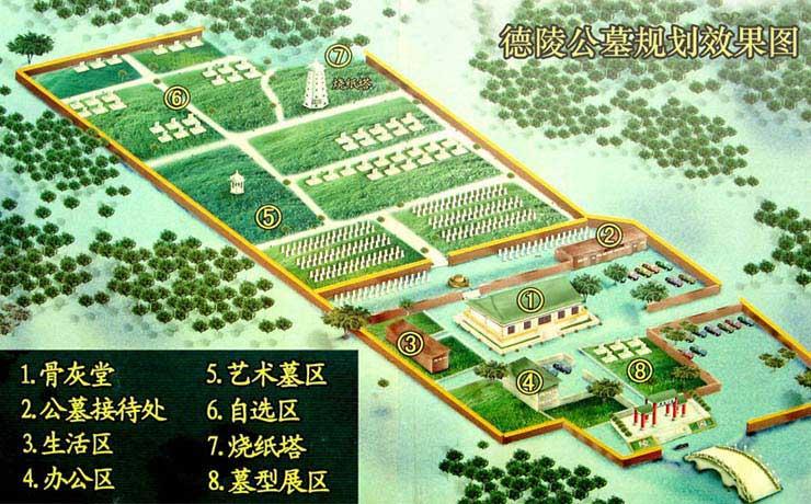 德陵公墓平面图 德陵公墓规划效果图