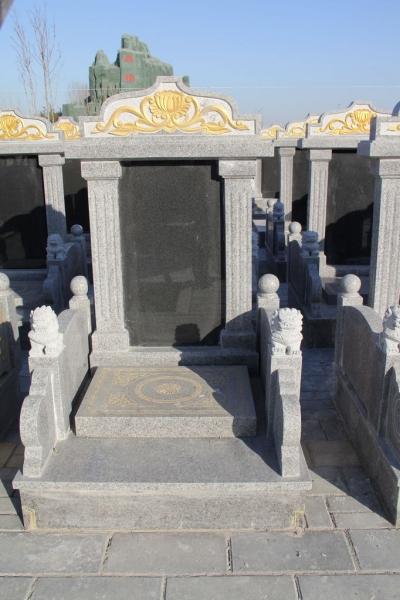 极乐园花型墓