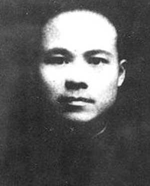 中共一大代表包惠僧