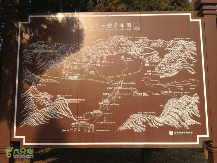 昌平十三陵皇陵分布图