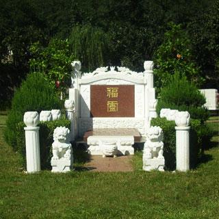 传统家族墓图片