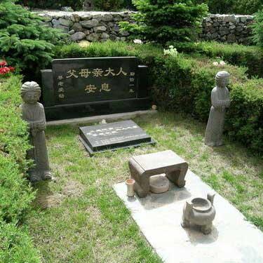 九公山-安息墓