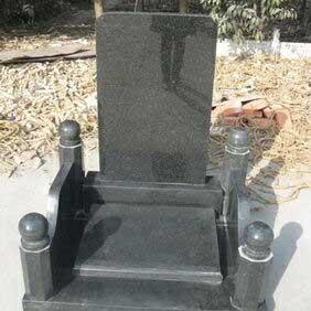 九公山-黑围栏碑