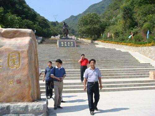 市局领导到园区视察铁军纪念园建设情况5
