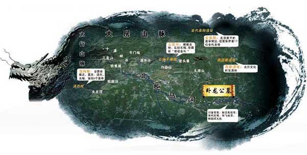 卧龙公墓卫星风水图