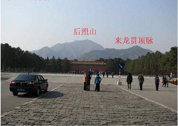 十三陵风水图片欣赏3
