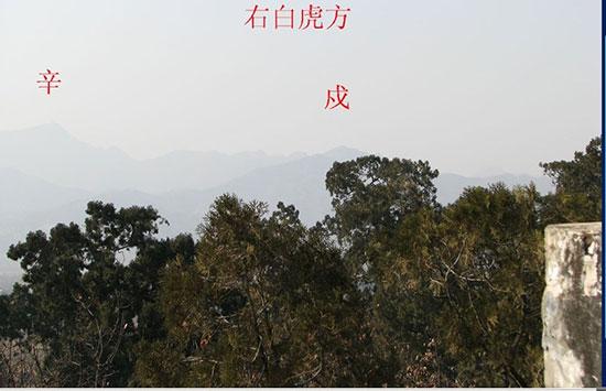 明十三陵长陵风水图片欣赏