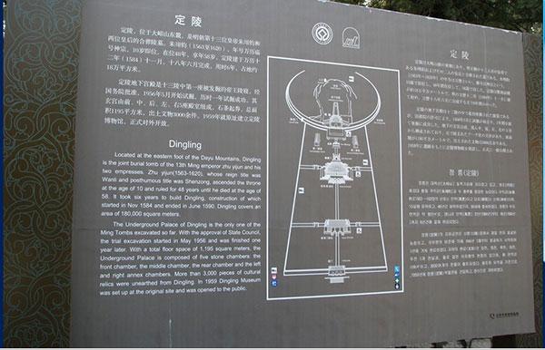 十三陵风水图片欣赏2