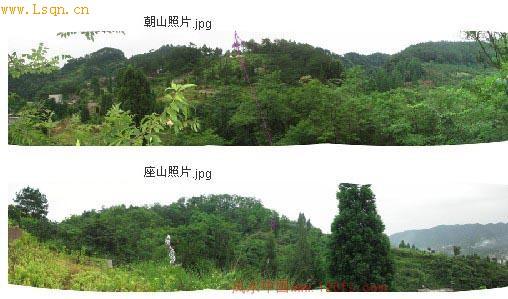 墓地风水实例之朝山座山_历史千年