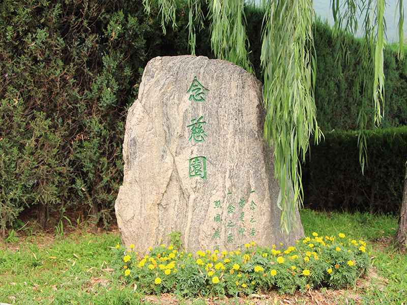 距离市区:30公里 查看地图 陵园地址:北京市昌平区南口镇檀峪村西