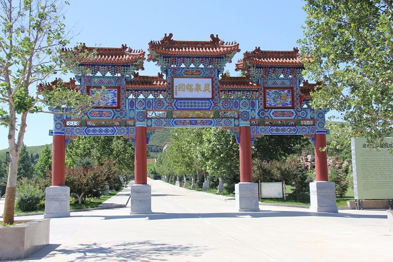 灵山宝塔陵园_北京灵山宝塔陵园