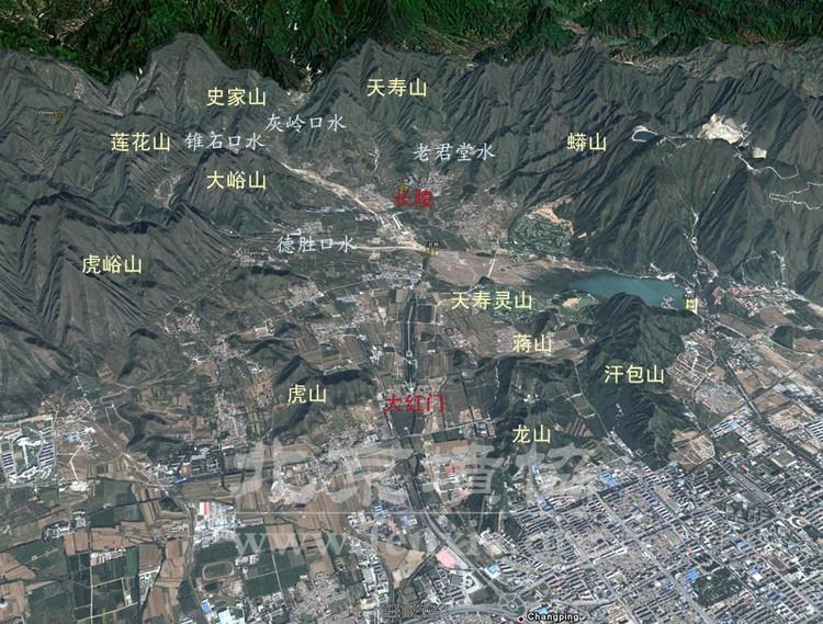 明十三陵大区风水总览图